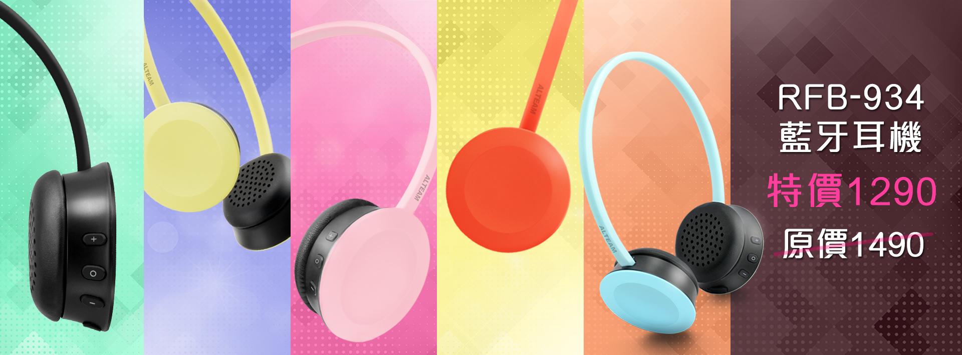 網美,時尚,藍牙耳機