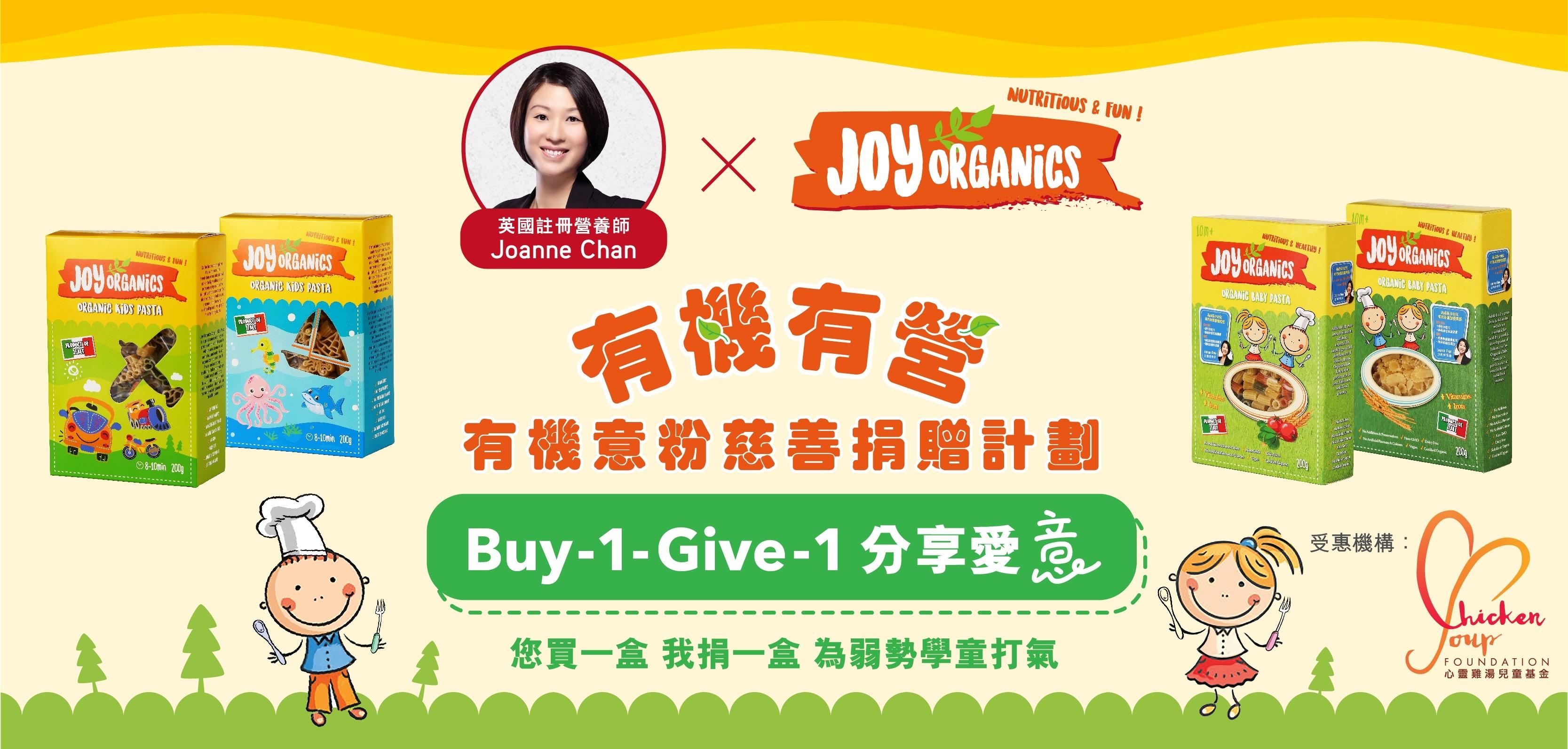 JY Donation