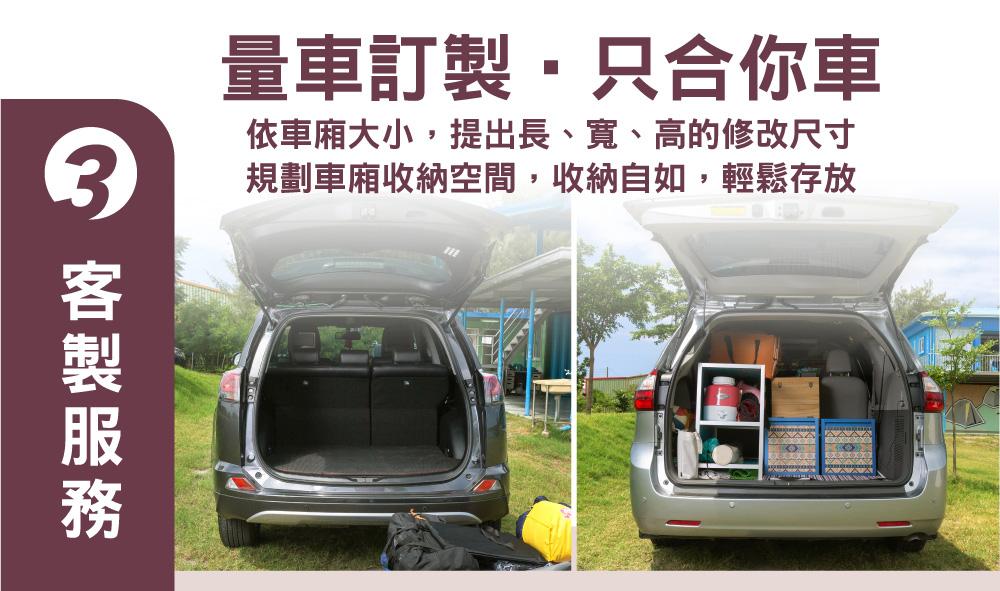 車用露營架_P7