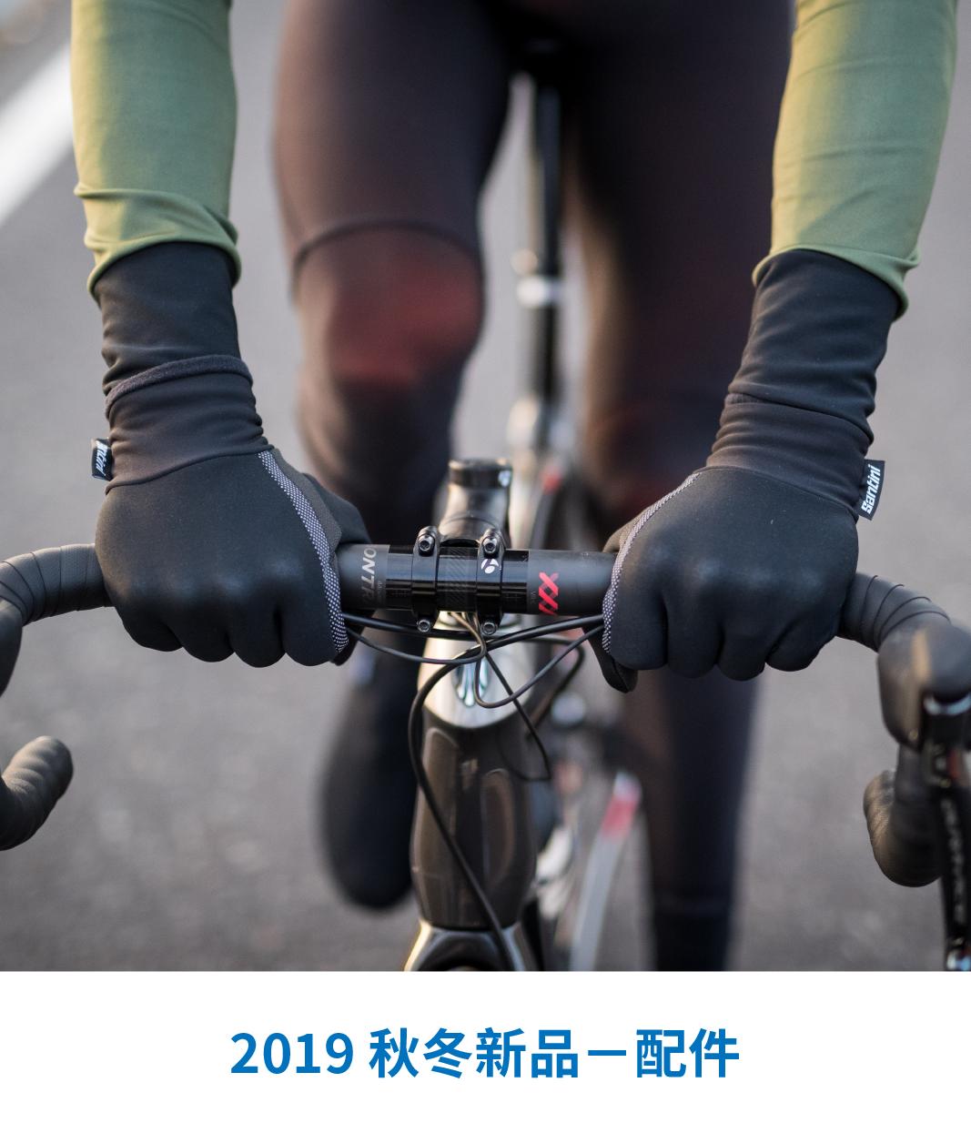2019 秋冬新品-配件