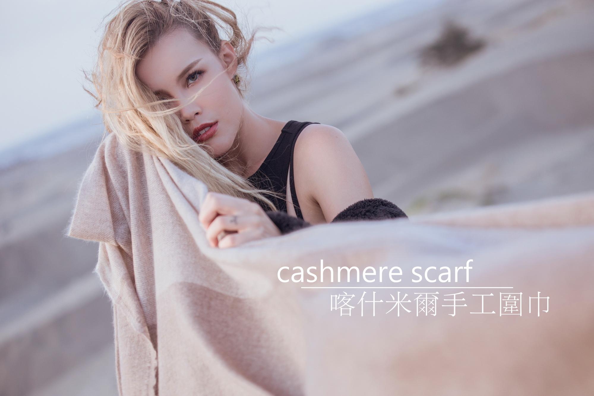 zentopia cashmere,經典原色無染喀什米爾圍巾