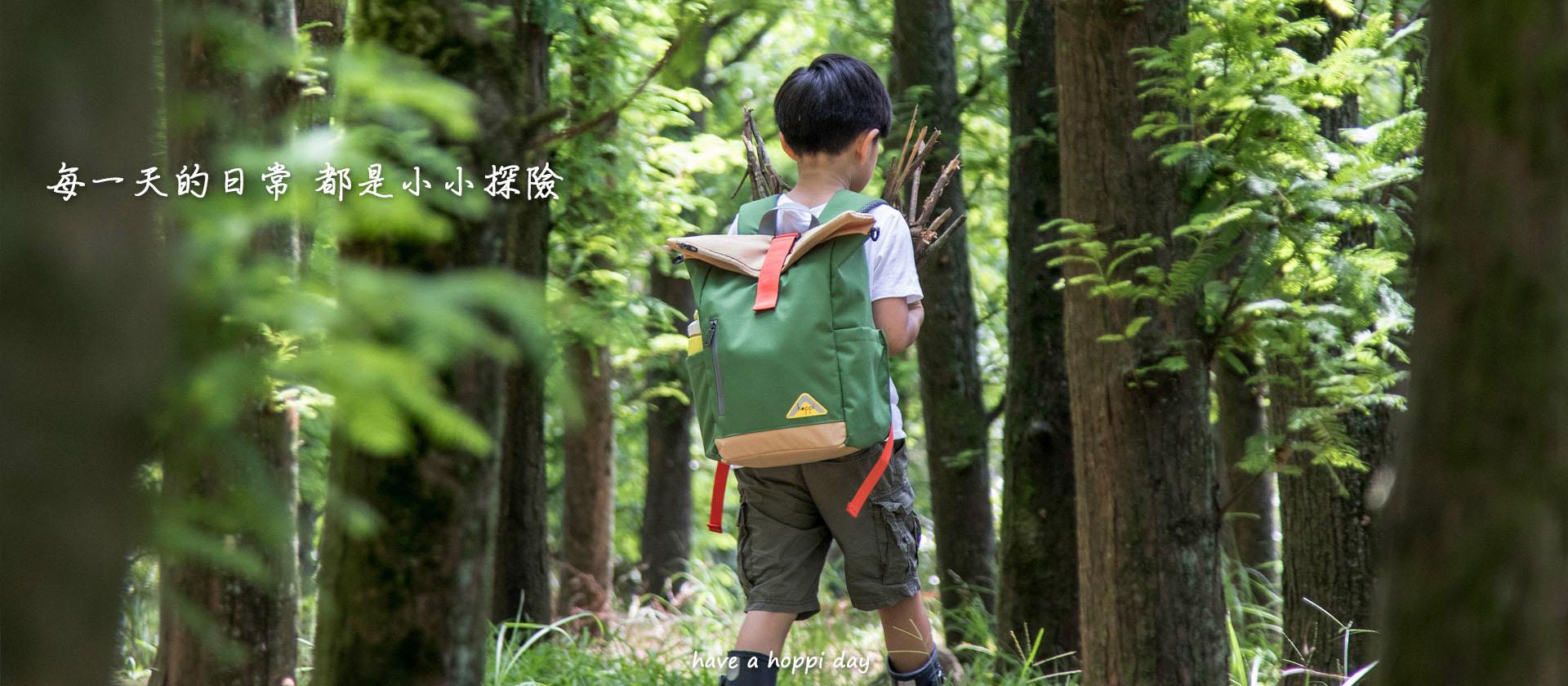 backpack, travel, trip, hoppi, hoppiday, 背包, 旅行, 親子, 兒童, kids, child, children, 市集, market, 華山, 松菸