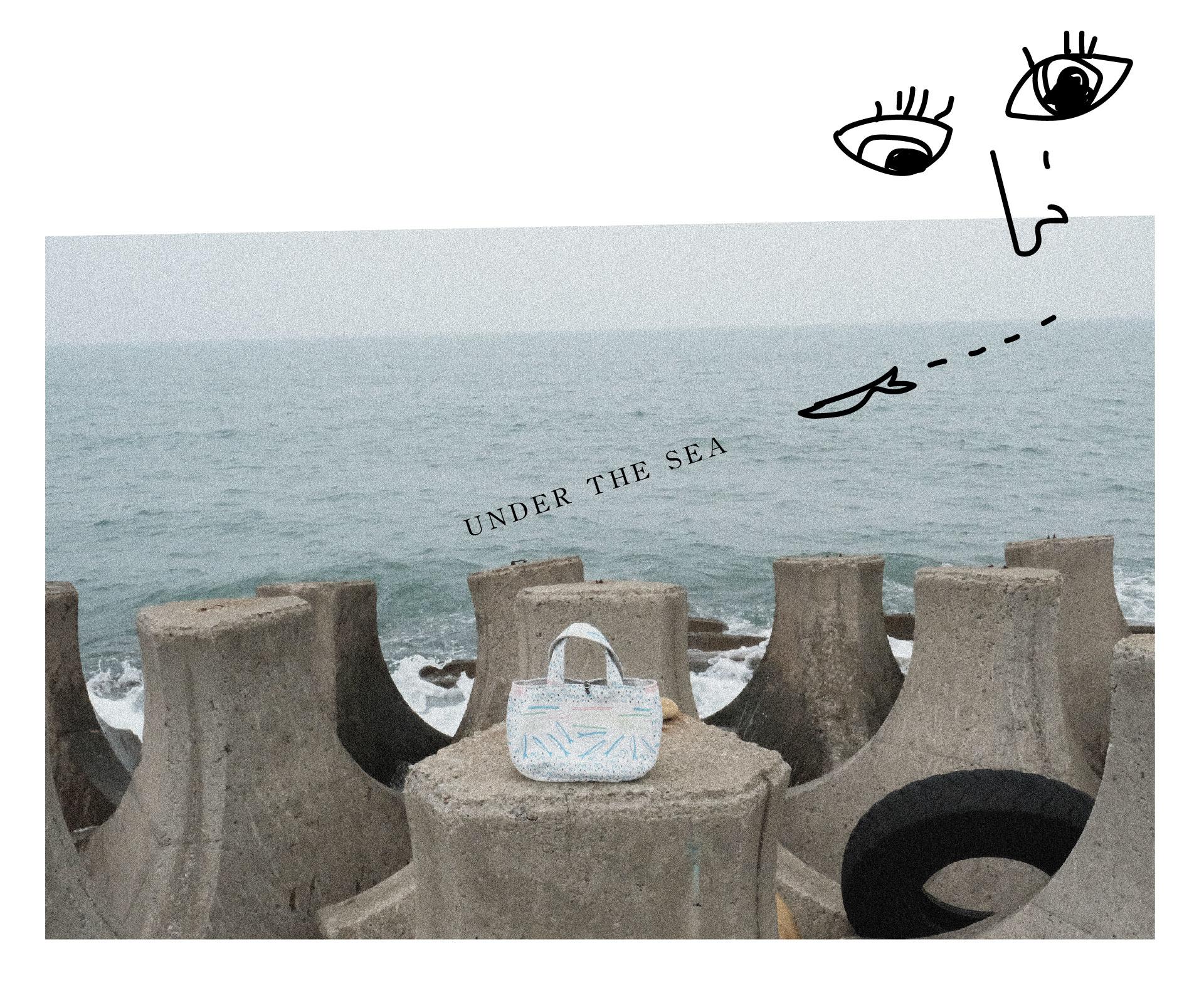 條紋魚的微笑印花提袋