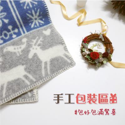 交換禮物,聖誕節,媽媽包,毯子,北歐,韓國,寶寶