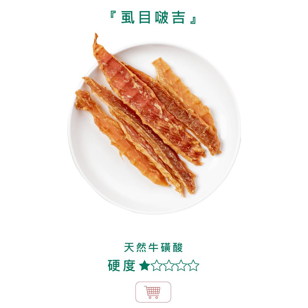 虱目魚啵吉