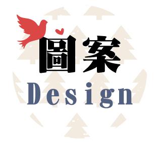 客製化,紋身,禮物