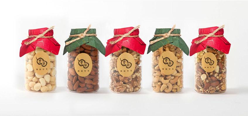 聖誕限定包裝堅果
