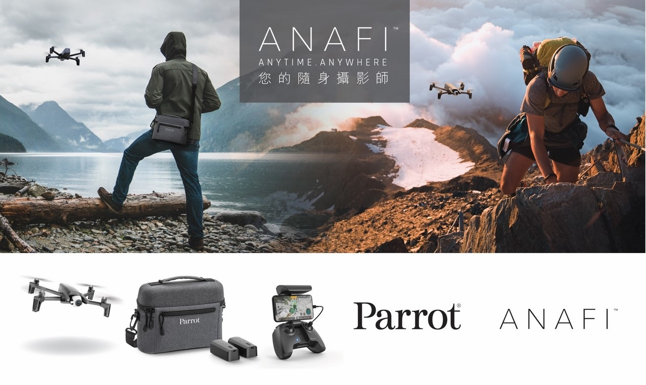 Parrot Anafi Extended 4K HDR 航拍機