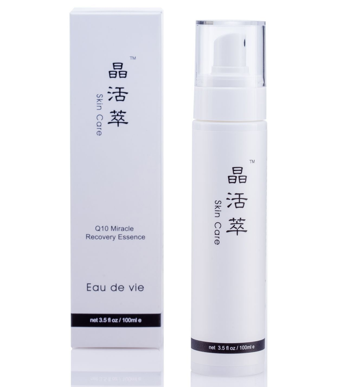臉部保養保濕修護拉提晶活萃玻尿酸精華液安瓶原液肌膚