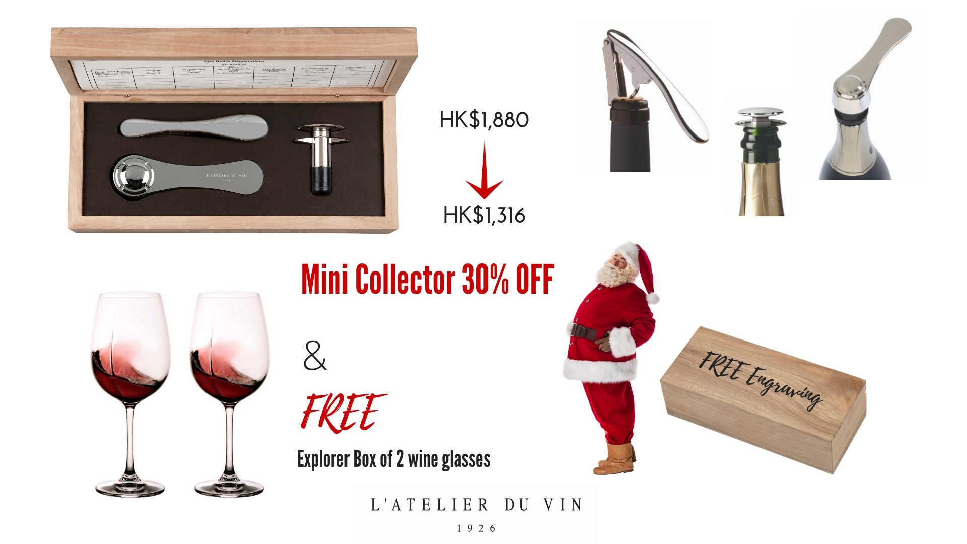 L'Atelier du VIn Mini Collector christmas special offer