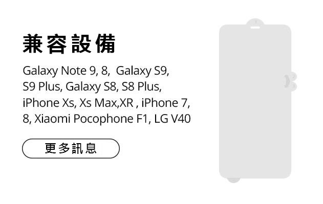 兼容設備:Galaxy Note 9,8,Galaxy S9,S9 Plus,Galaxy S8,S8 Plus,iPhone Xs,Xs Max,XR,iPhone 7,8,Xiaomi Pocophone F1,LG V40;更多訊息