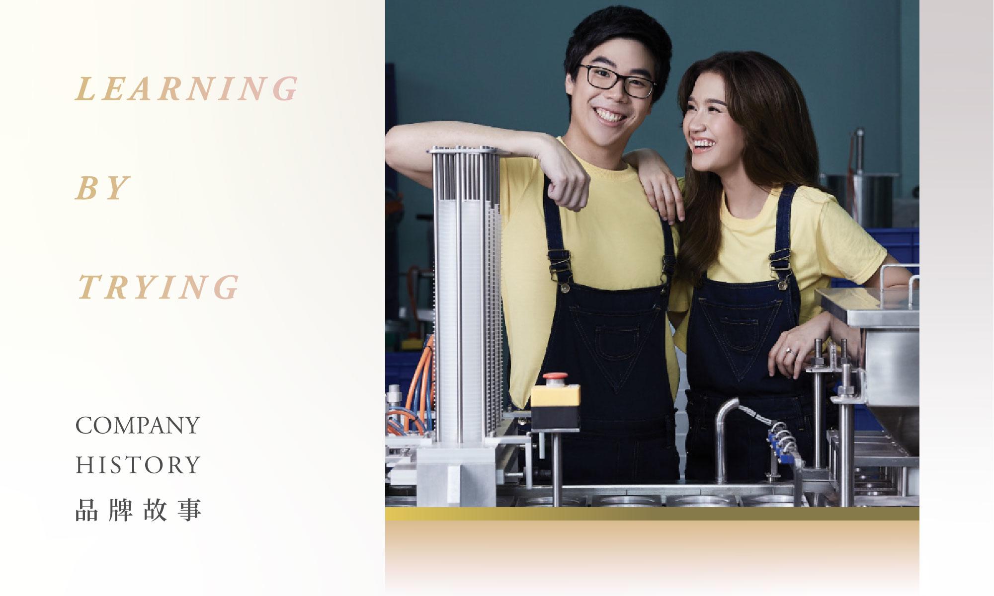 Diamond Grains 燕麥穀脆片 泰國銷售第一穀麥品牌 品牌故事