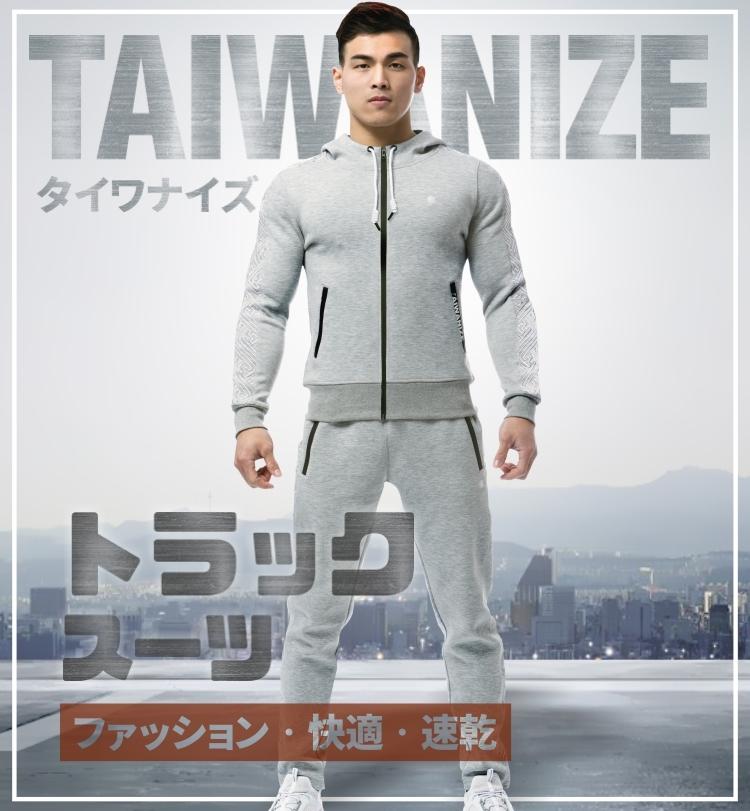 TAIWANIZE, Tracksuit, sportswear