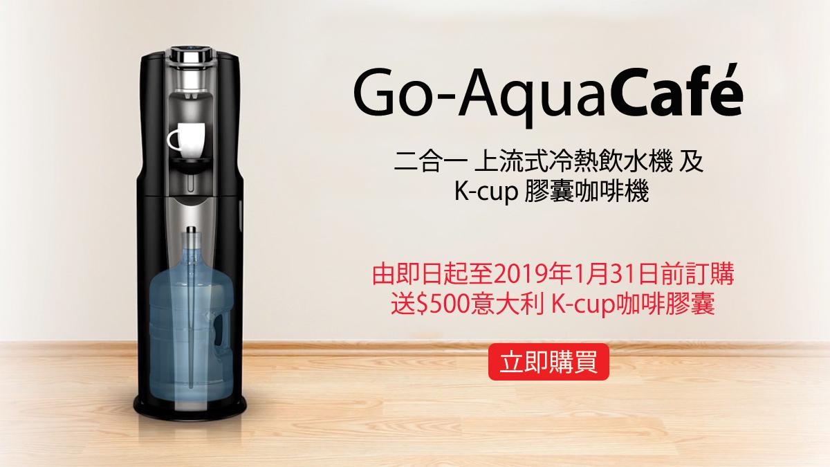 Go-AquaCafe