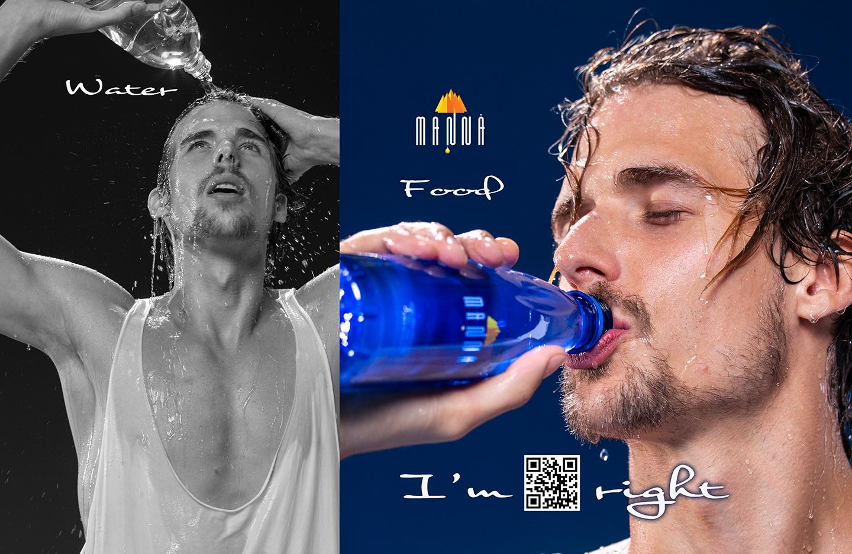 MANNA 瑪哪,天然,蘇打,檸檬,礦泉水,鹼性水,飲用水,氣泡水
