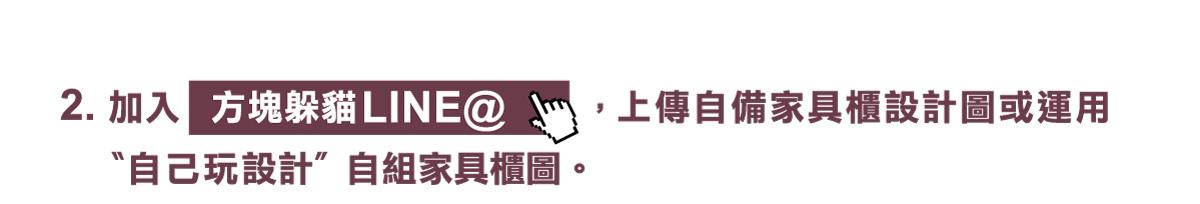 換家具送好禮_P6