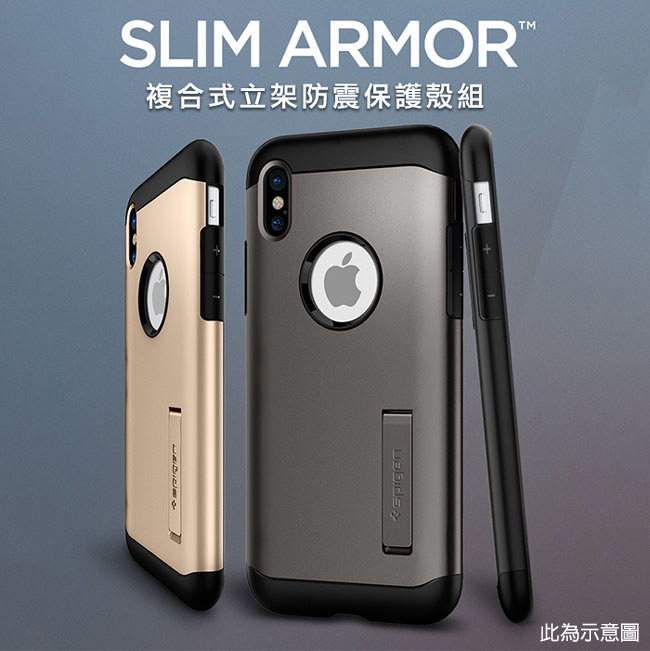 iPhone XS Max Slim Armor case
