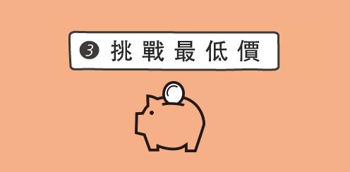 挑戰最低價 Dr.情趣 drqq.toys 台灣第一情趣用品首選商城