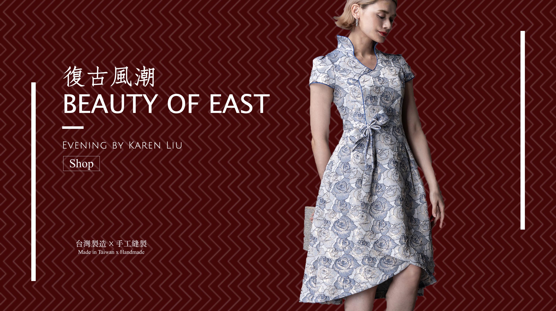 台灣製中國風改良式旗袍 New Chinese Qipao dress