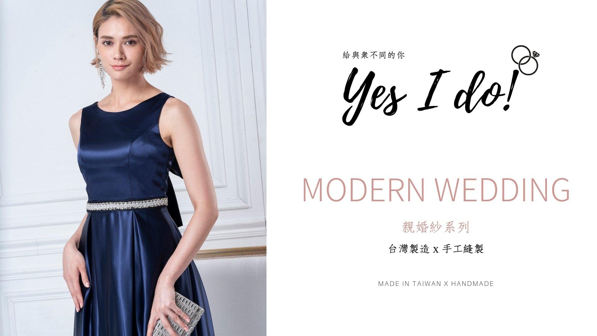 台灣製輕婚紗係列Modern Bride