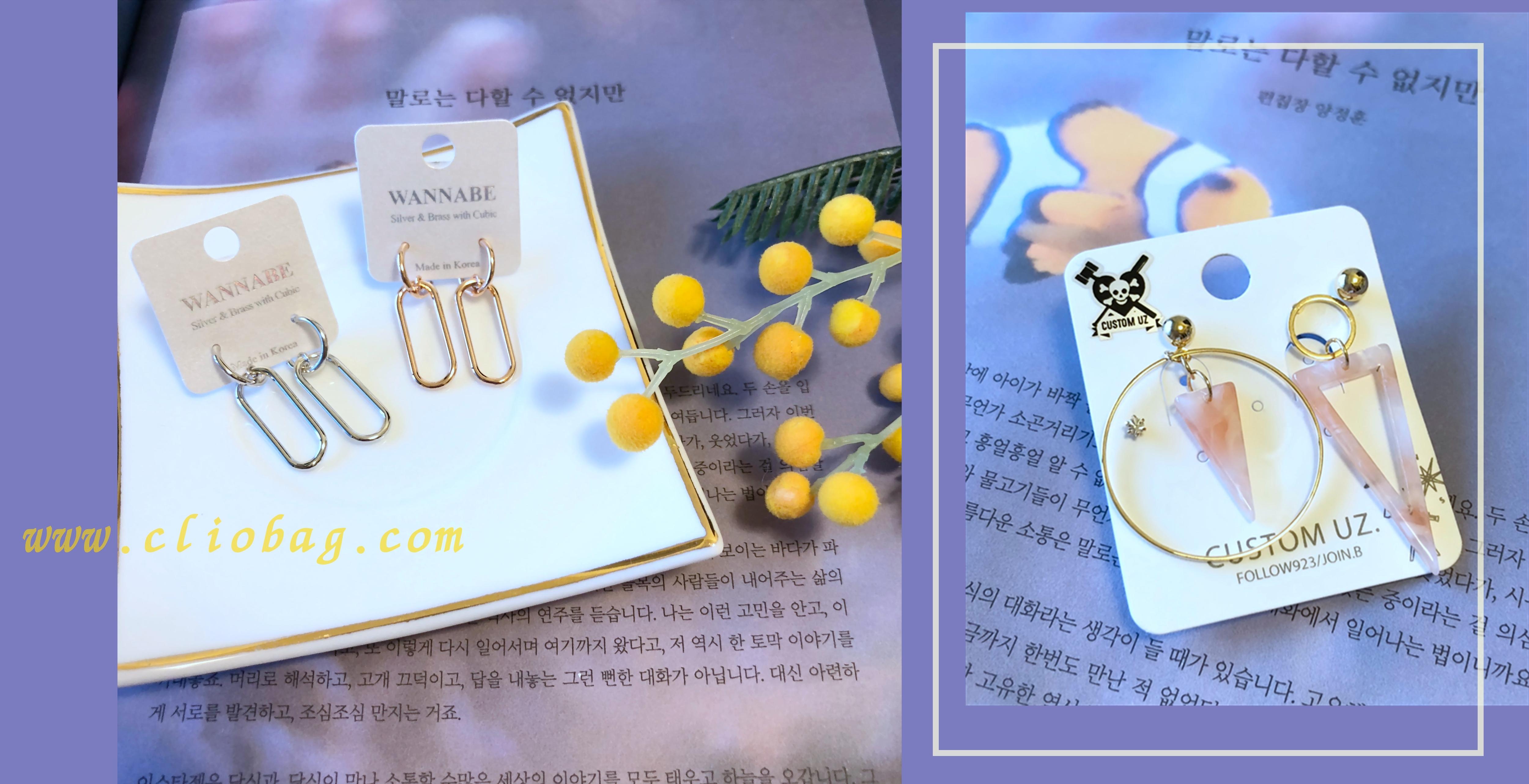 耳環,韓國耳環,韓劇男朋友,宋慧喬耳環,