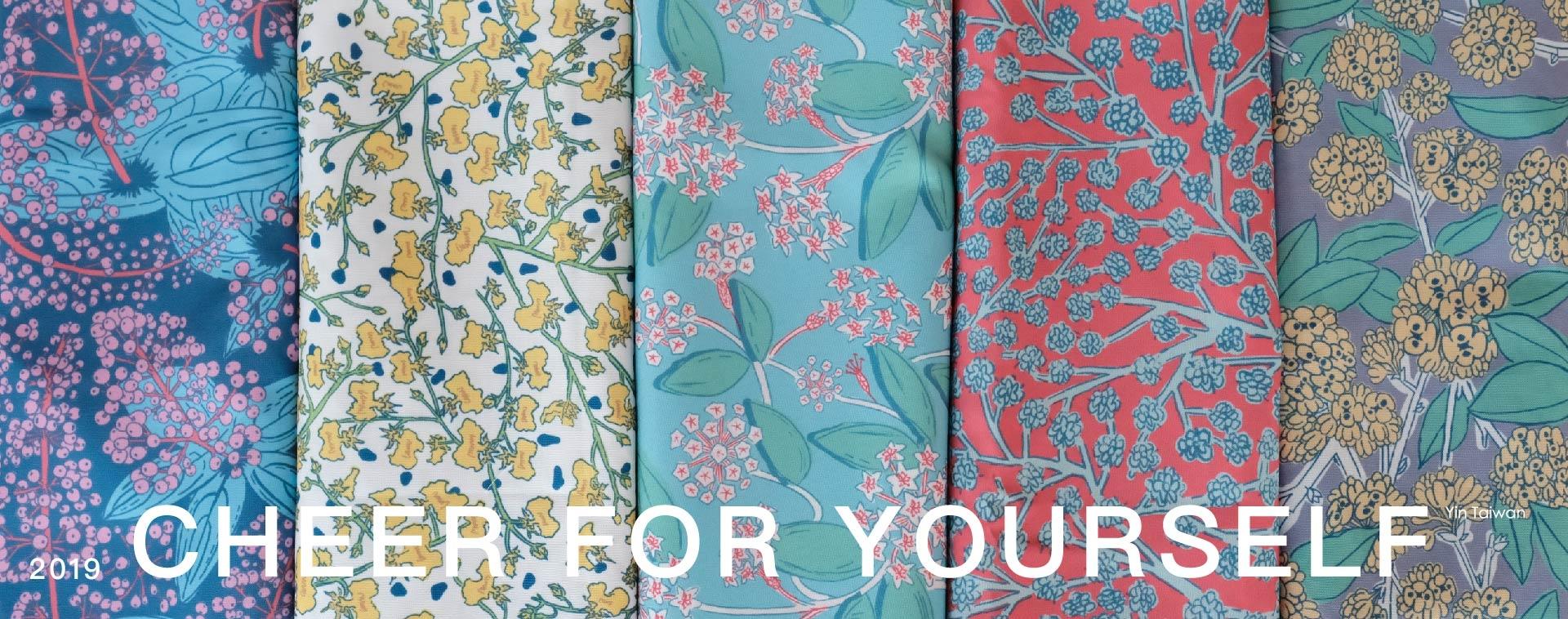 五組小花的印花布設計