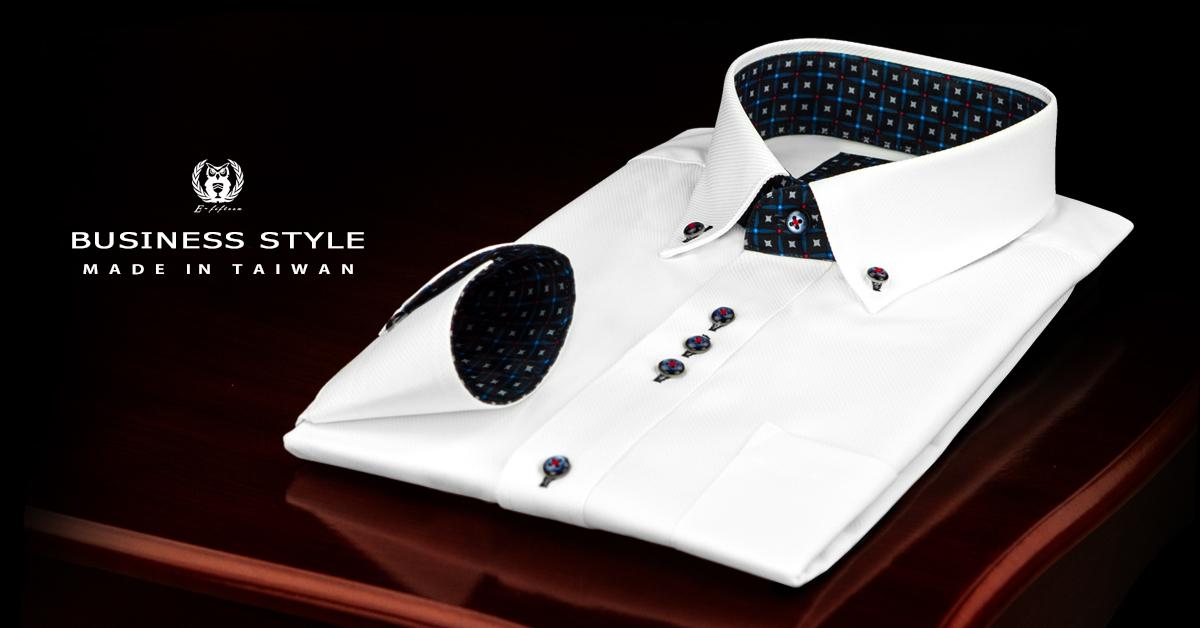 衣十五商務襯衫封面的主圖,繁星白西裝襯衫