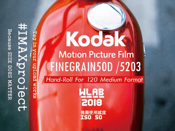 Medium format Motion Picture Film Kodak 50D/Finegrain