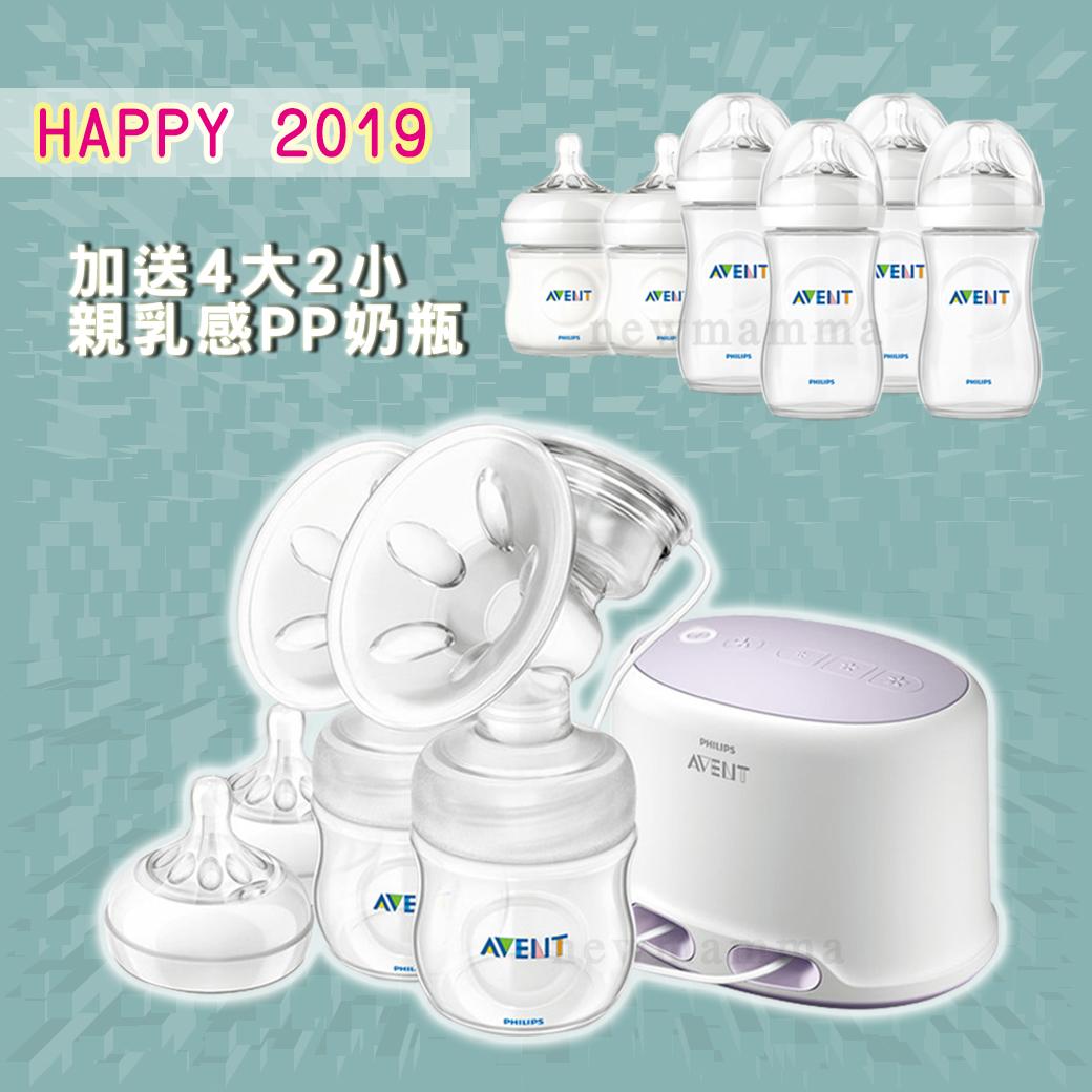 買AVENT雙邊吸乳器加送AVENT親乳感PP奶瓶4大2小,限量促銷售完為止