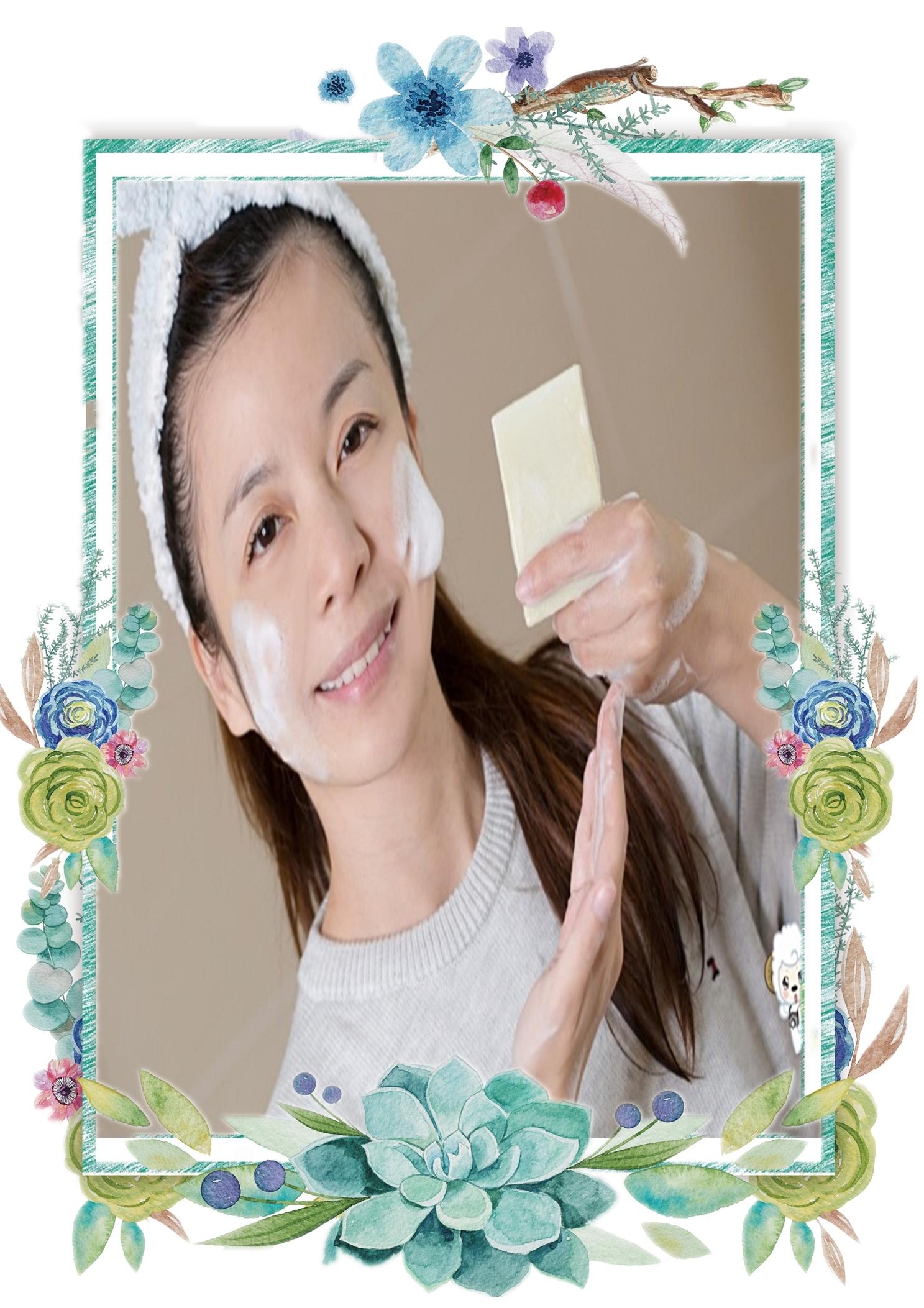 艾朵莉雅手工皂 部落客推薦