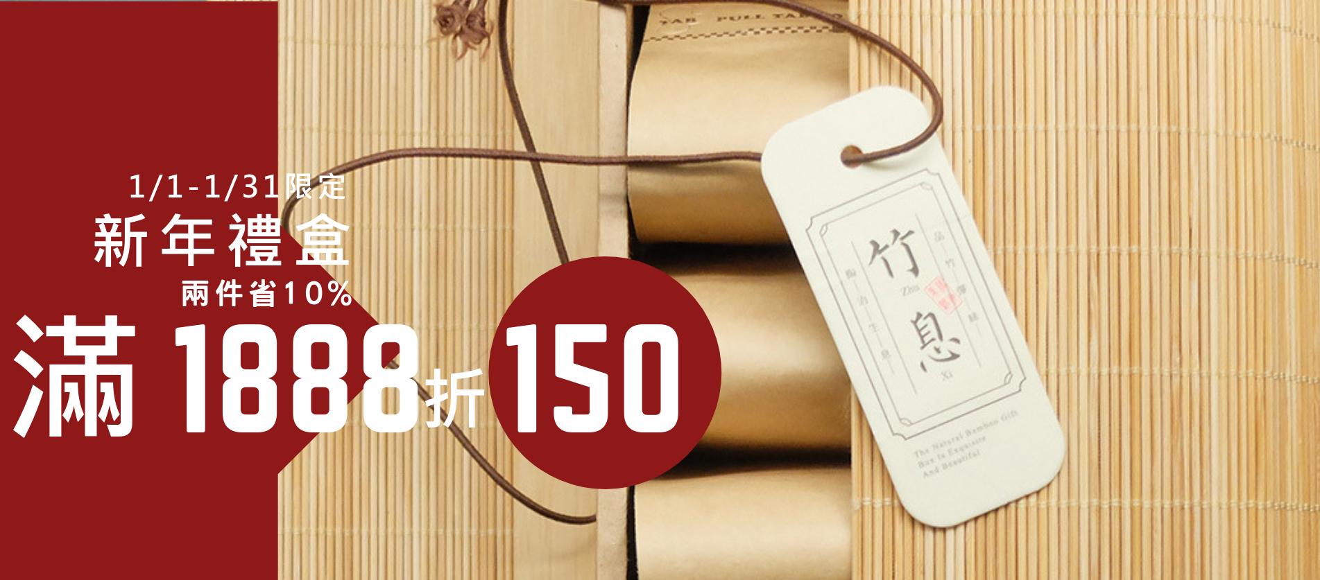 過年禮盒,咖啡禮盒,新年禮盒