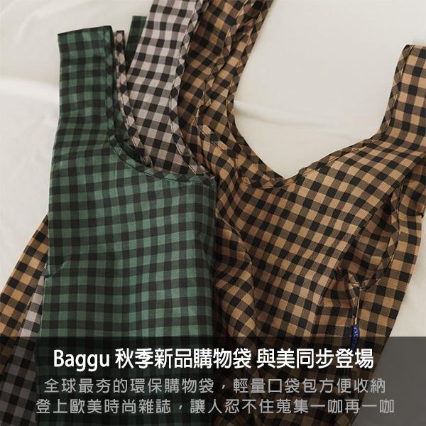 baggu,購物袋,環保包,隨身包,環保袋,尼龍購物袋,背古包