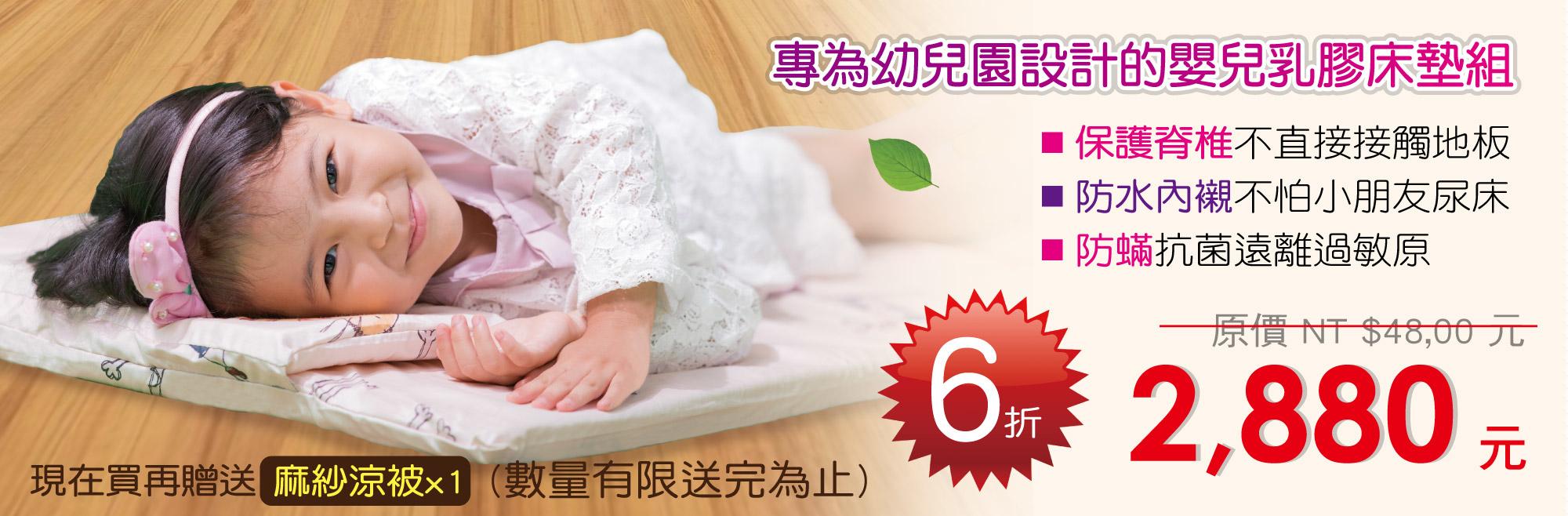 迪奧斯天然乳膠床墊