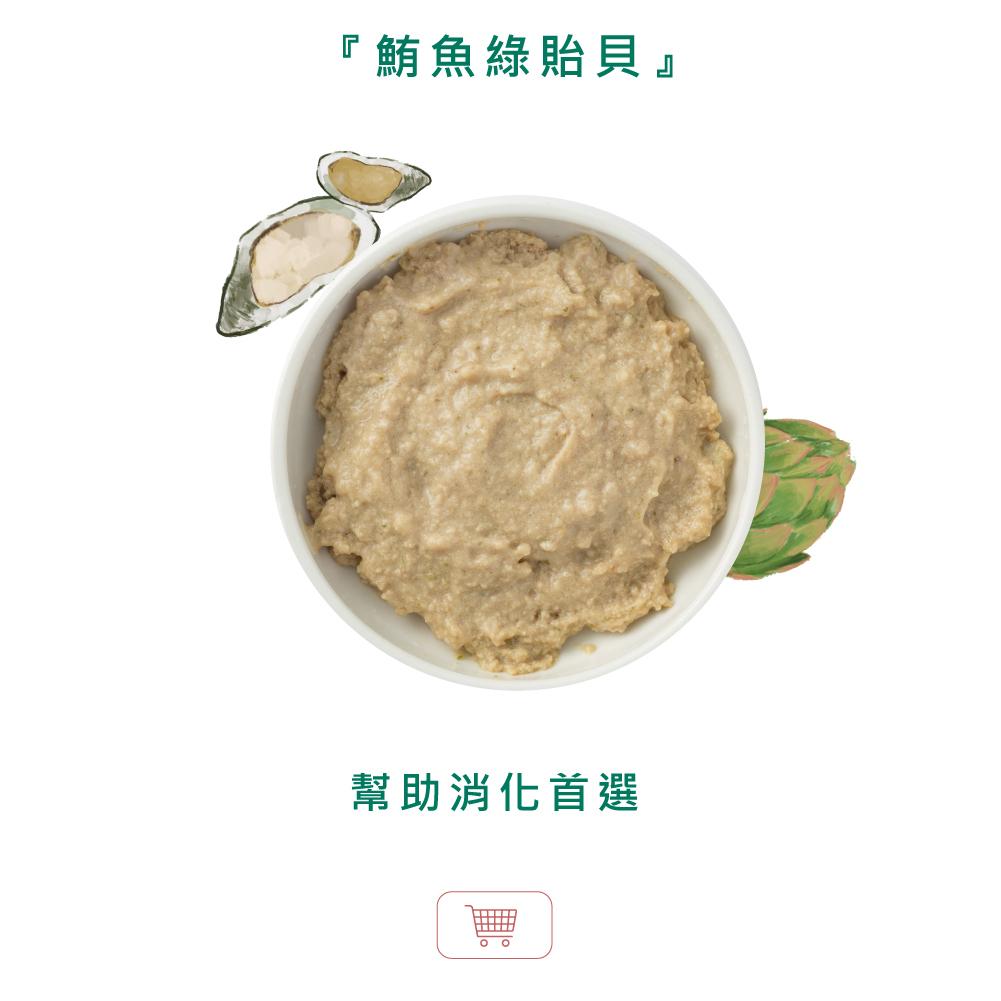 鮪魚泥.寵物鮮食,狗鮮食,肉泥,副食,罐頭.有機香草鮮肉泥