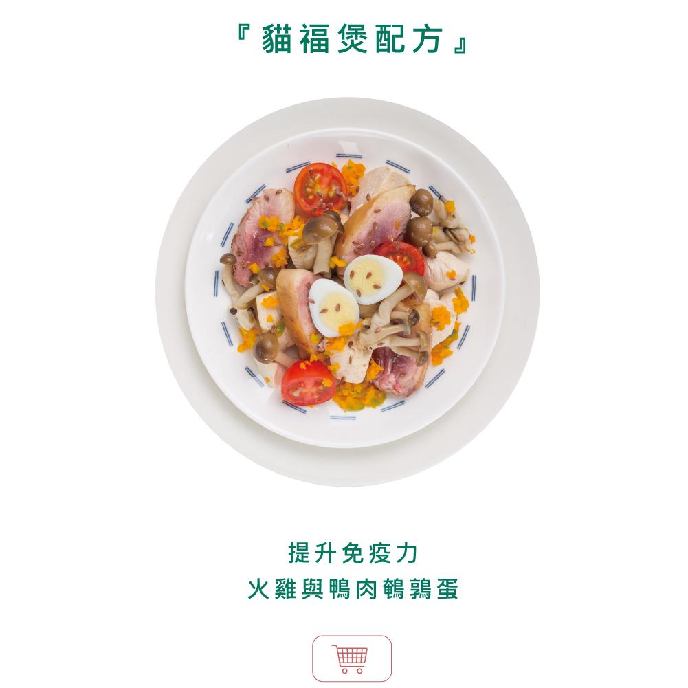 貓福煲寵鮮包.,貓鮮食,主食罐推薦,寵物鮮食推薦,濕食,貓咪主食罐推薦