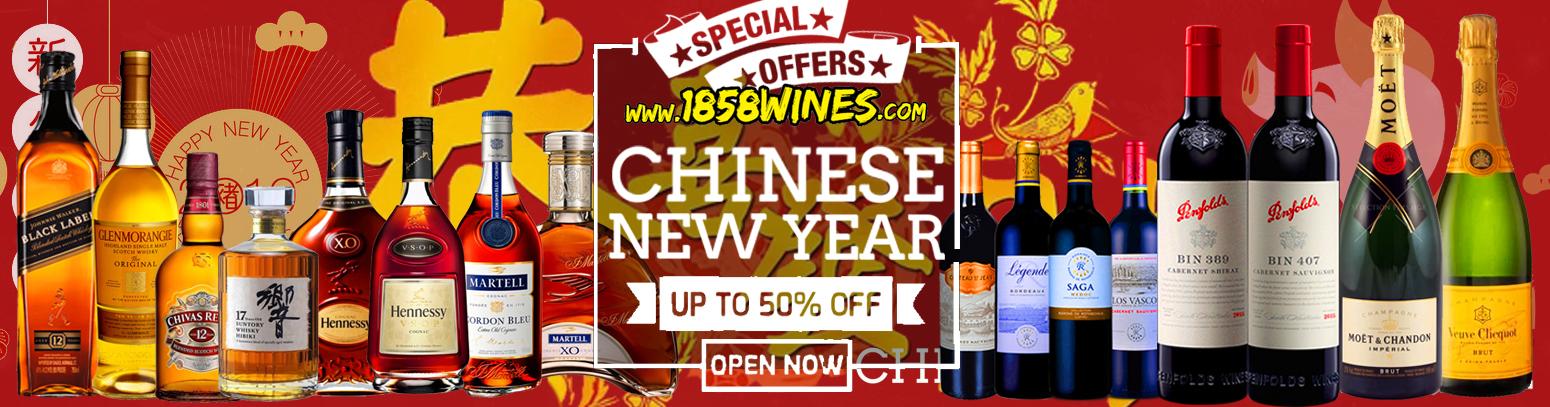 本地酒類網購平台1858Wines.com於2019農曆新年推出大量世界知名酒款及飲品(超市款式)進行特價促銷,低至HK$26,包括: 澳洲/法國紅酒、白酒、香檳、啤酒、清酒、威士忌、白蘭地及非酒精類飲品。全港最平(最優惠價格)