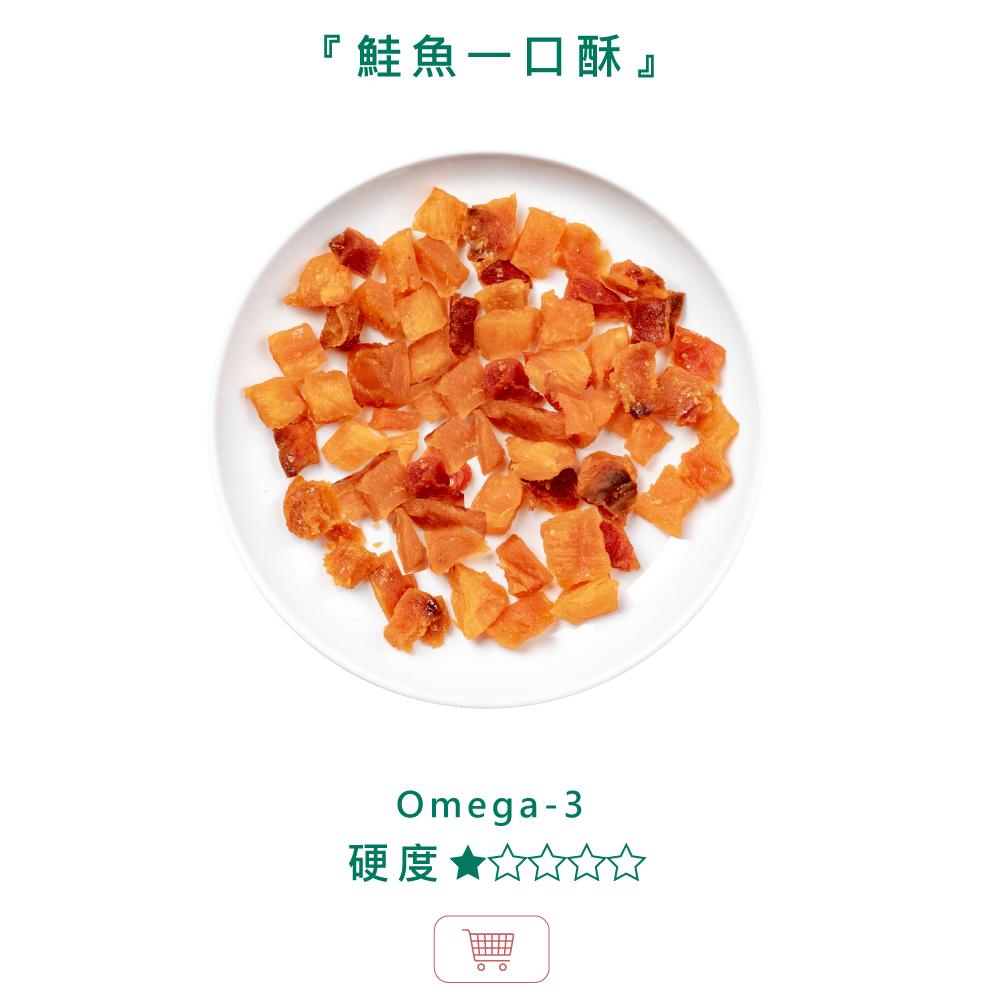 手工寵物零食-鮭魚.寵物零食推薦,狗狗貓咪零食,肉條,手工零食,肉乾