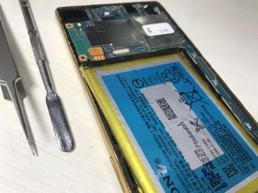 蓄電不足/電量異常維修-全新零循環電池芯