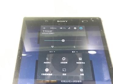 WIFI收訊不佳維修-主機板檢修
