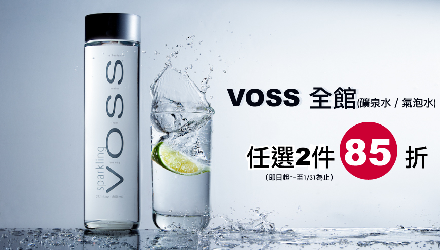 https://www.jia-home.com.tw/pages/voss-2-1