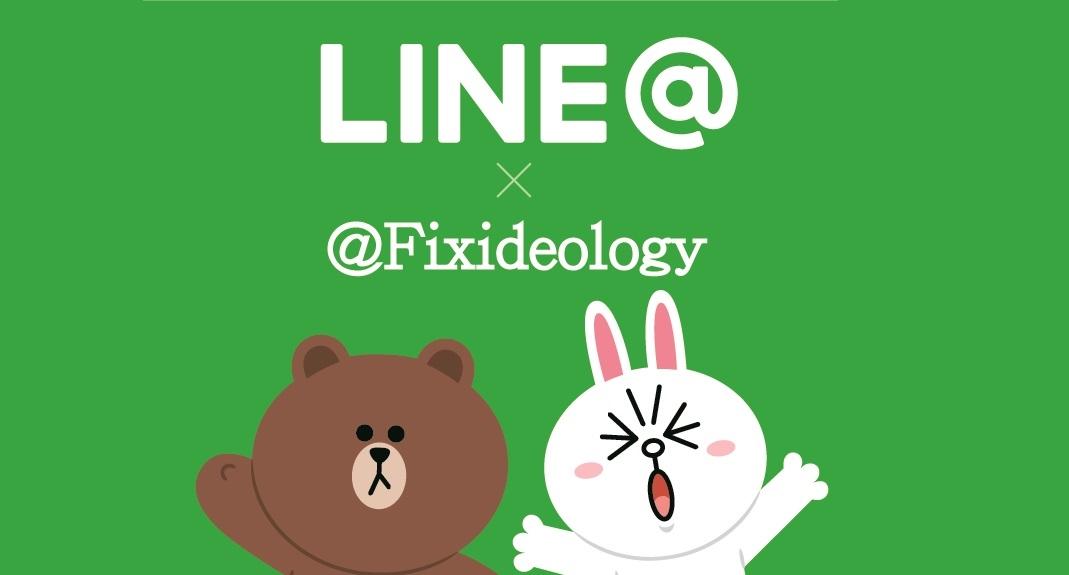 LINE加入好友@fixideology