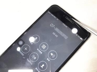 通話距離感應器故障 其他零件-聽筒位置感光模組