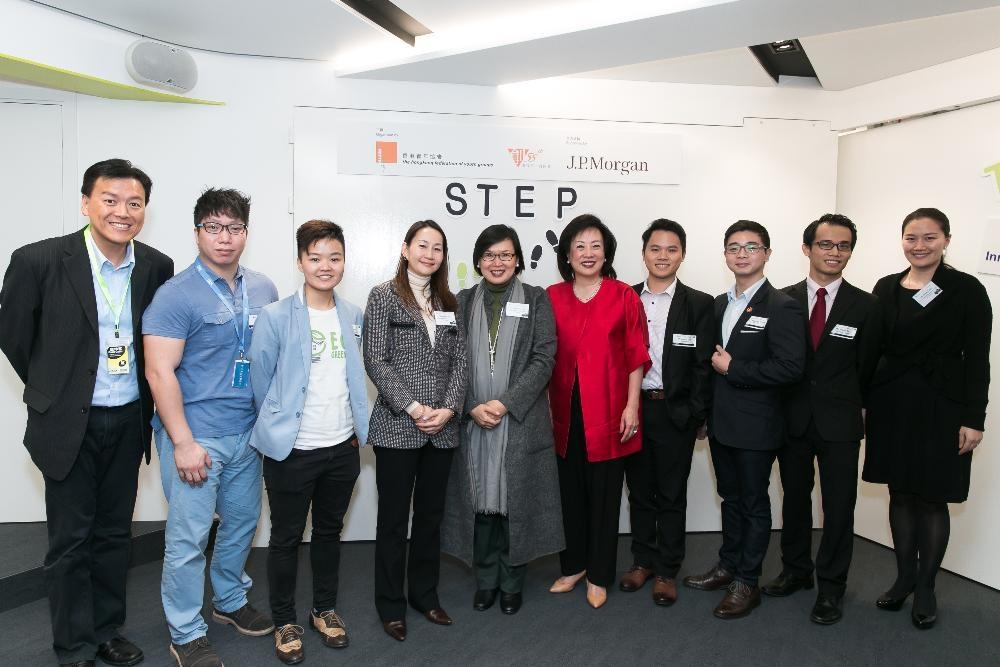 「香港青年協會STEP培育計劃」