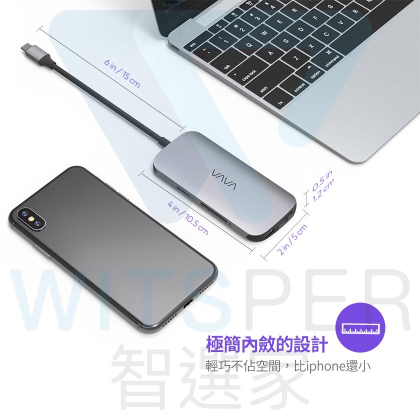 macbook hub 推薦