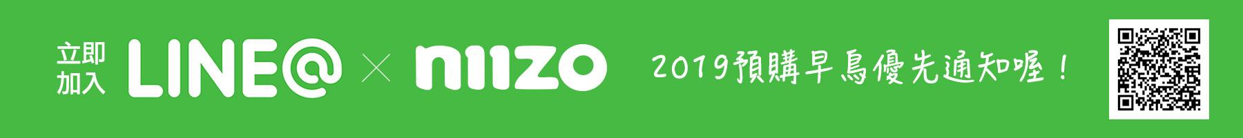 加入line@ x niizo追蹤最新預購訊息