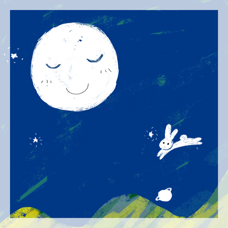 月亮、中秋、中秋快樂