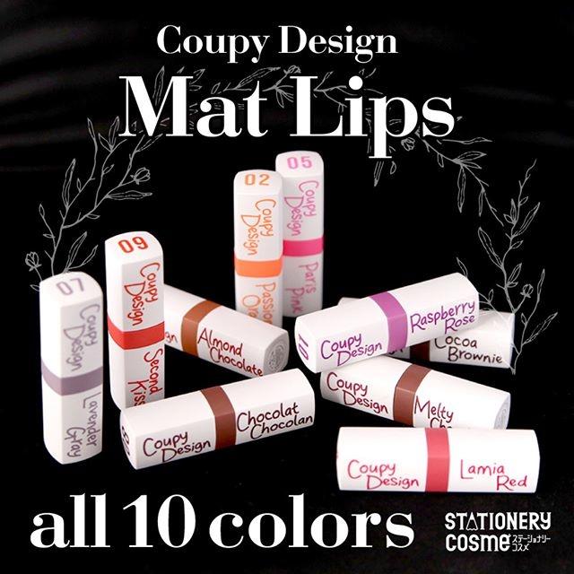Decora Girl ×Cuppy 蠟筆系列唇膏(10色)