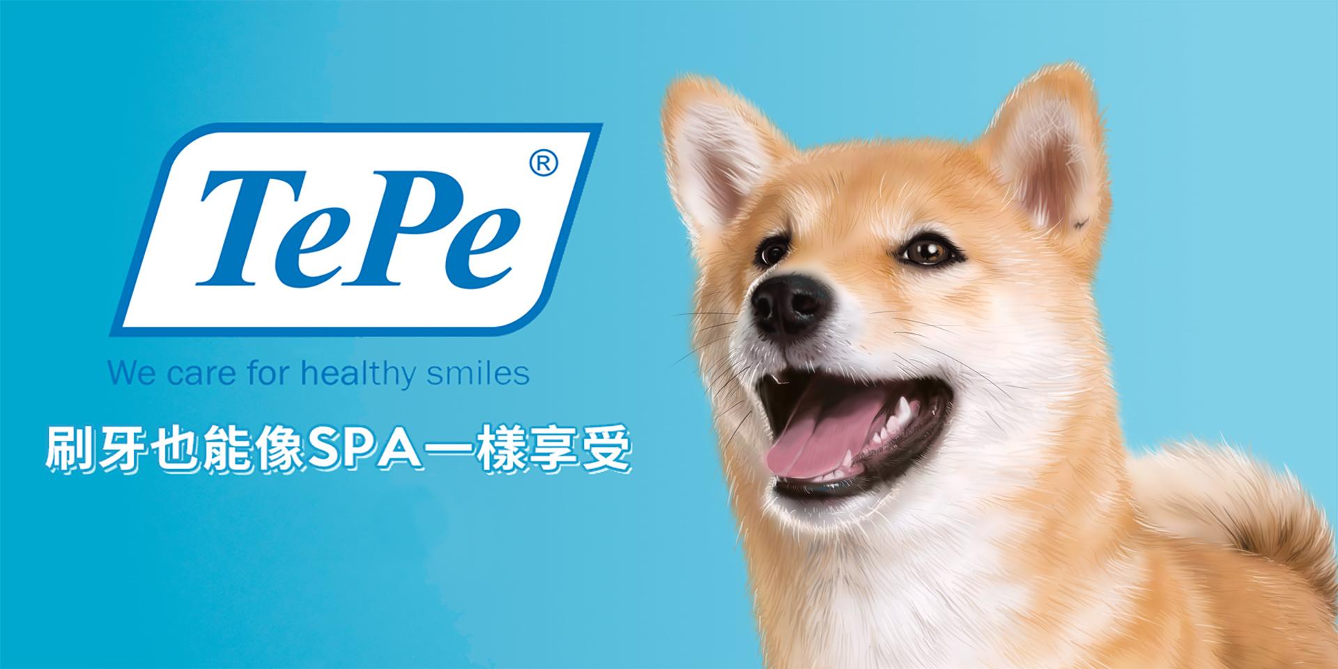 TePe瑞典寵物牙刷