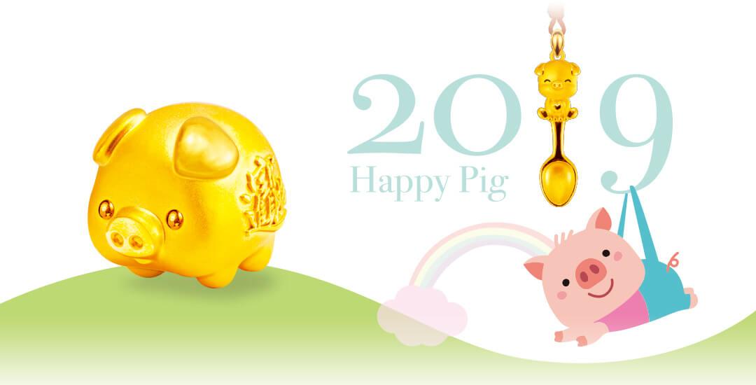 豬彌月禮物,豬彌月金飾,黃金豬,豬金飾,彌月禮物,豬年新生兒禮物,撲滿小豬