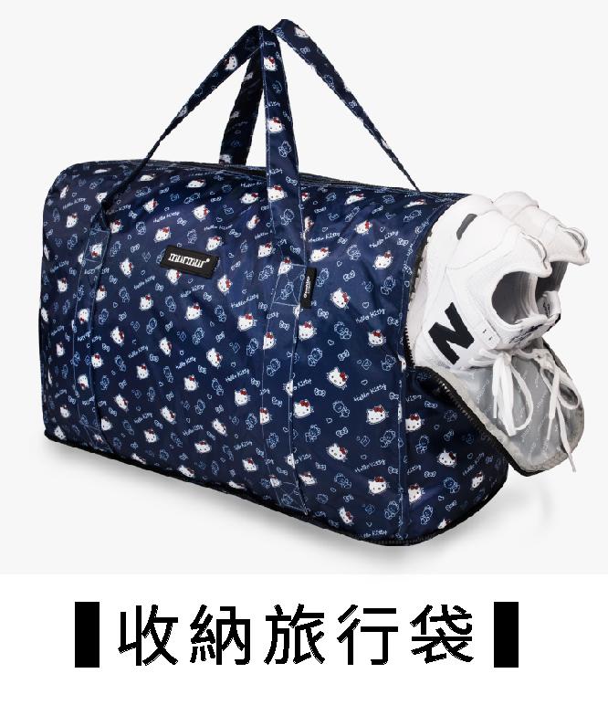 收納行李袋